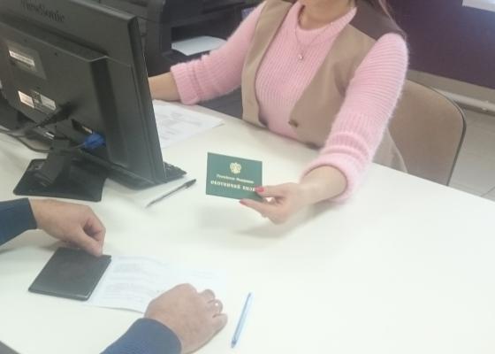 Получение охотничьего билета в МФЦ