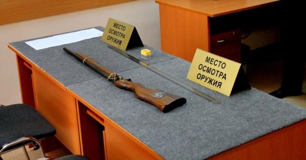 Место осмотра оружия