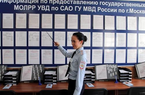 Посещение лицензионного отдела