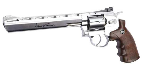 Красивый револьвер