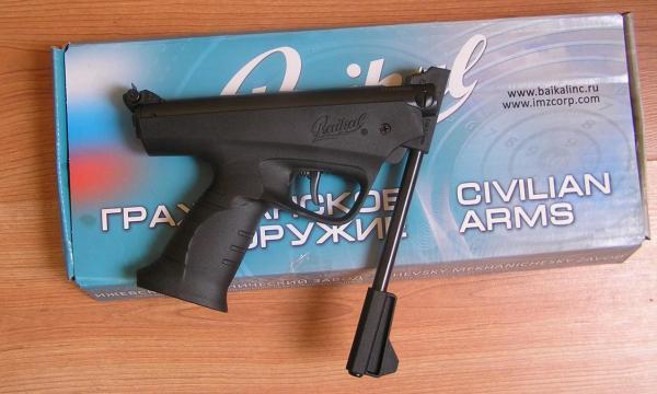 Черный пистолет пневматического типа