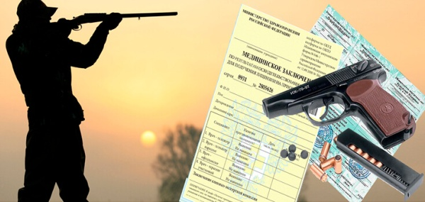 Документы для получения разрешения