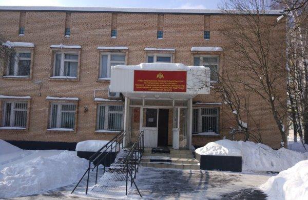 Здание разрешительного отделения