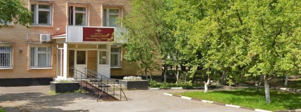 Здание ОЛРР в городе Балашиха