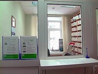 Окно для обращения граждан