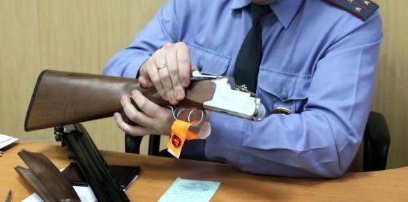 Проверка оружия