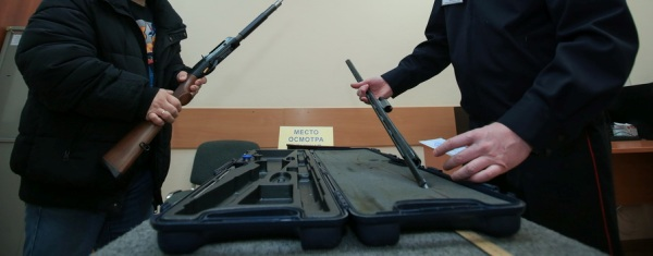 Осмотр оружия