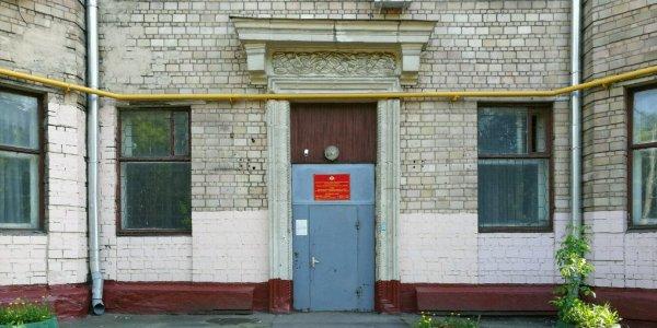 Внешний вид входа в отделение