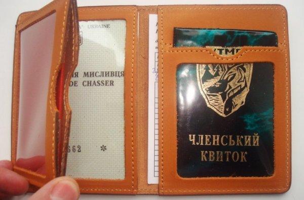 Членский билет