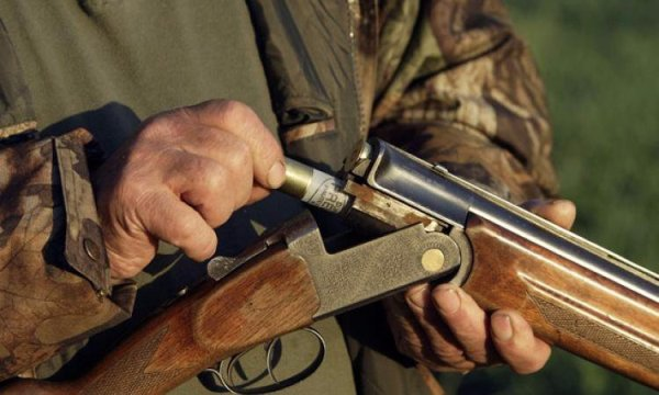 Зарядка ружья