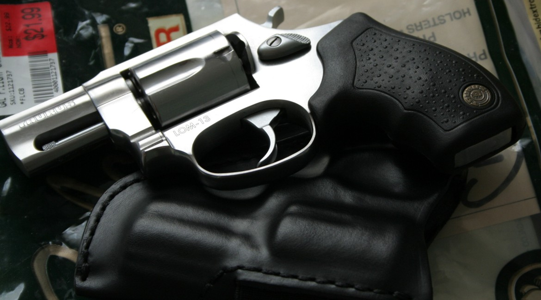 Продление разрешения на травматическое оружие