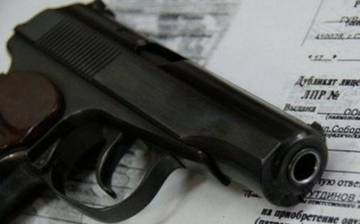 Пистолет и разрешение на него