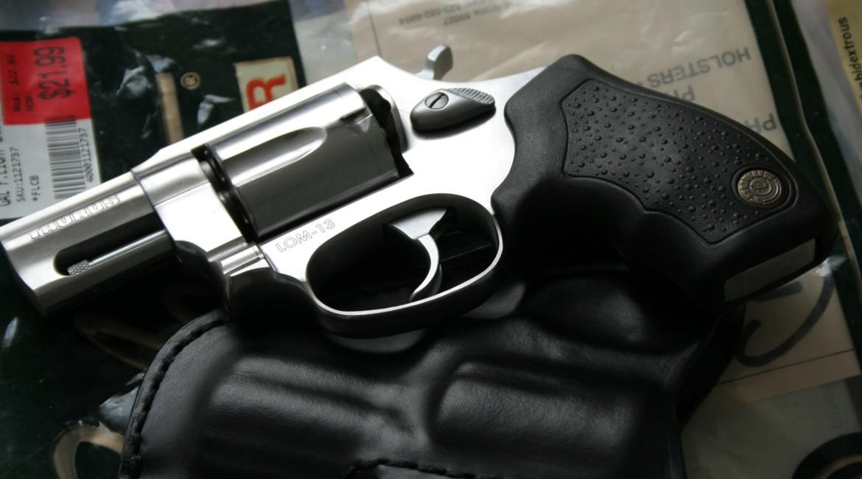 Разрешение на оружие для самообороны