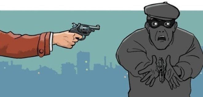Самооборона от грабителя