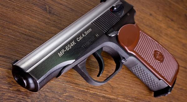 Пистолет под ПМ