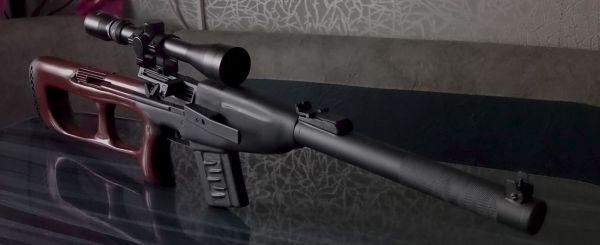 Отличное оружие