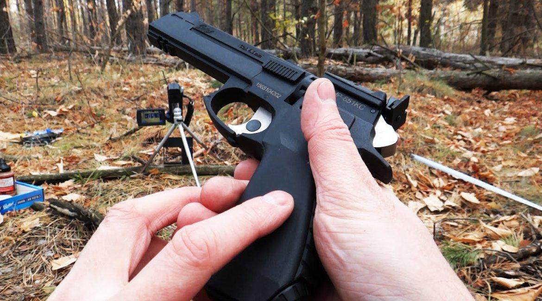 Справка для разрешения на оружие