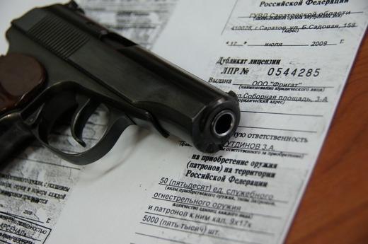 Пистолет и документы на него