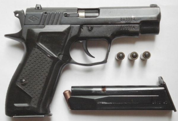 Пистолет и резиновые пули