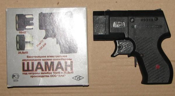 Пистолет Шаман