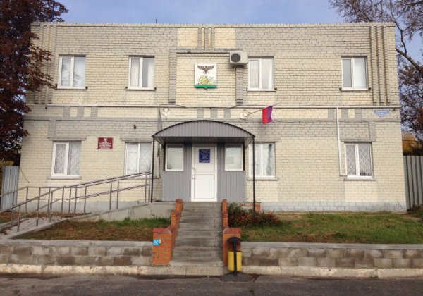 Дом центрального отделения