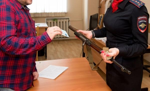 Проверка документов на оружие