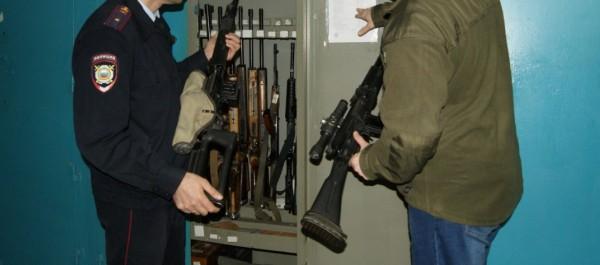 Хранение оружия в ОЛРР