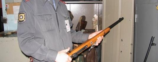 Проверка ружья