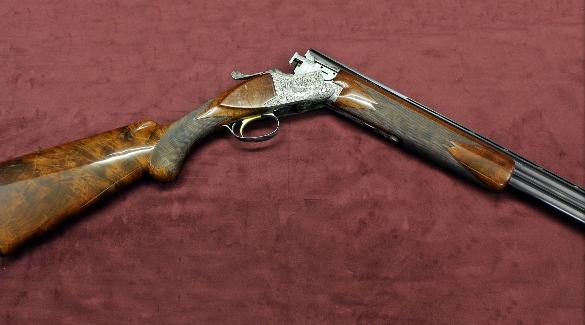 Отличное ружье