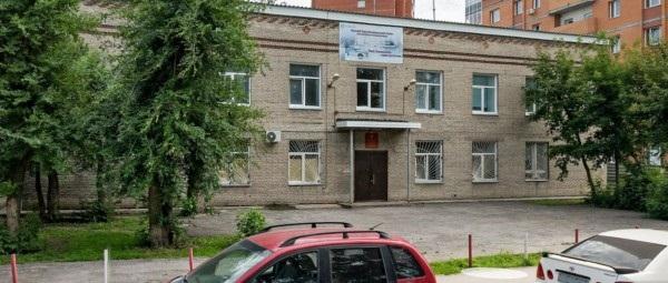Отдел в Кировском районе