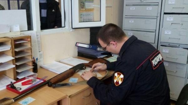 Проверка документов на ружье
