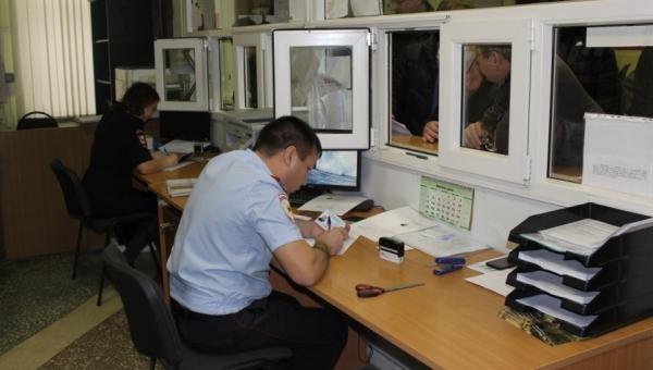 Работа отдела - прием граждан