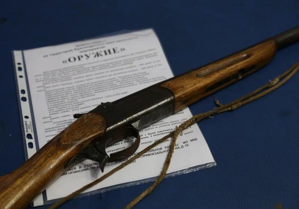 Ружье и документы на него