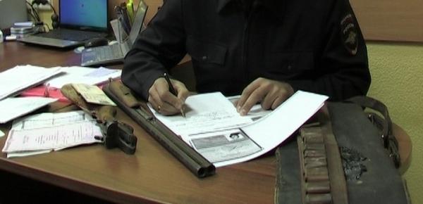 Проверка оружия и документов