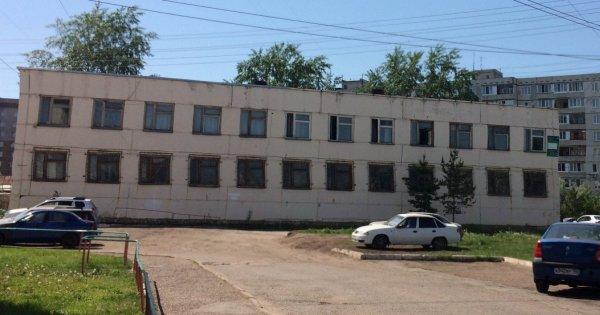 Демское отделение