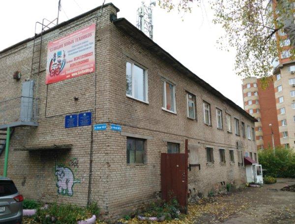 Отделение в Советском районе