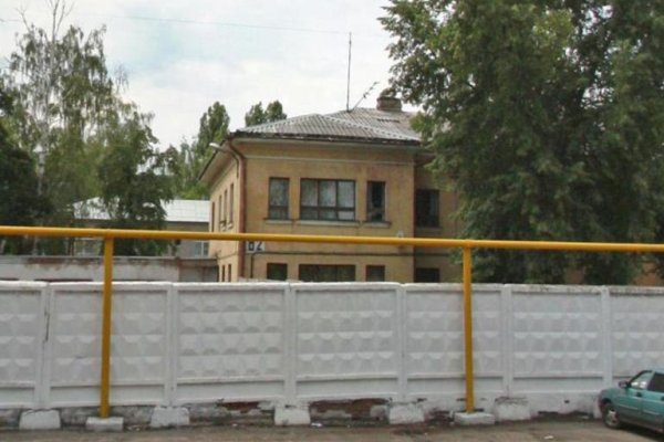 Нужный дом