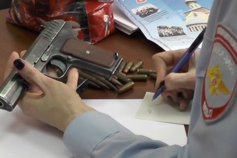 Регистрация пистолета
