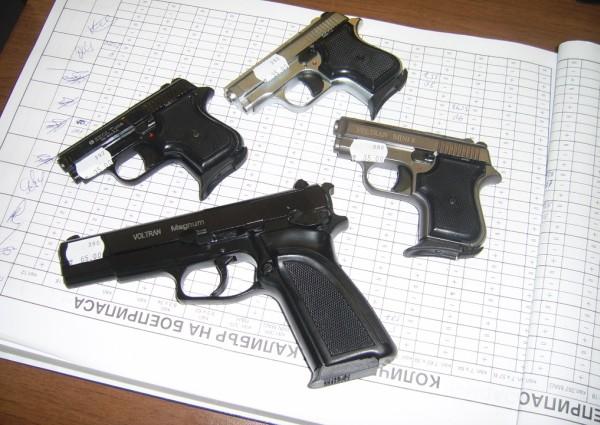 Регистрация пистолетов