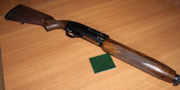 Оружие охотника и его билет