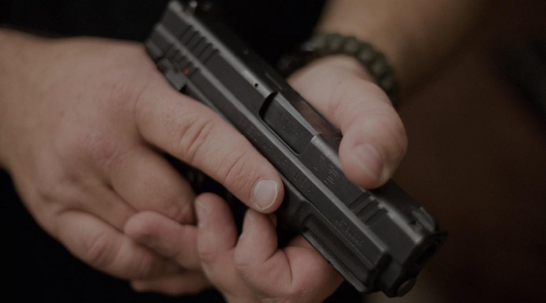 Стоимость лицензии на оружие