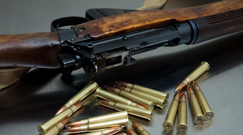 Хранение оружия без разрешения