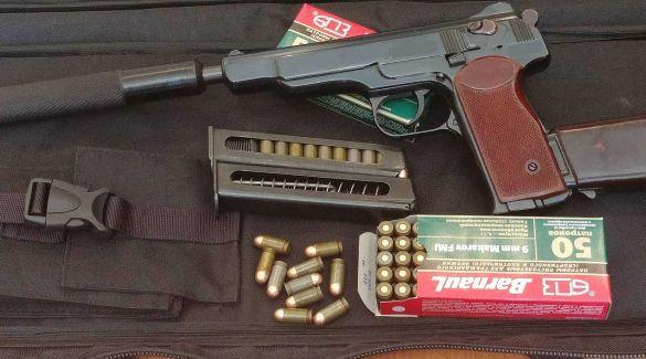 Пистолет и патроны