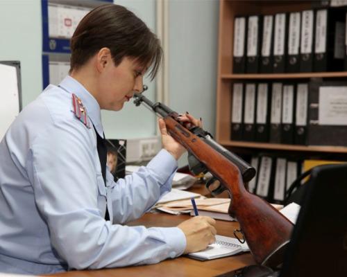 Регистрация оружия