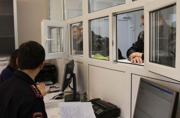 Посещение отдела лицензирования