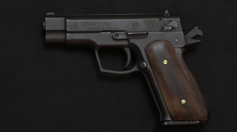 Травматический пистолет Гроза 021