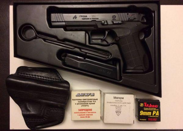 Упаковка пистолета