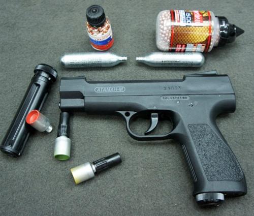 Все для стрельбы из пневматики