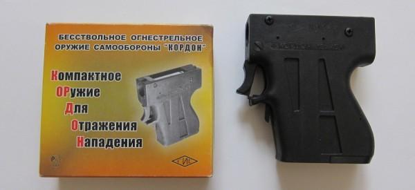 Бесствольный пистолет