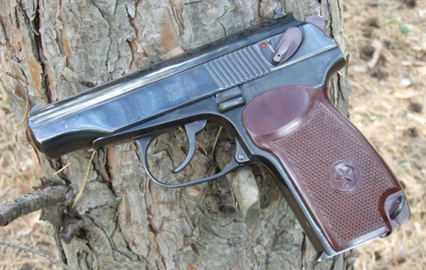 Отстрел оружия в лесу